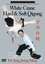 White crane hard & soft qigong